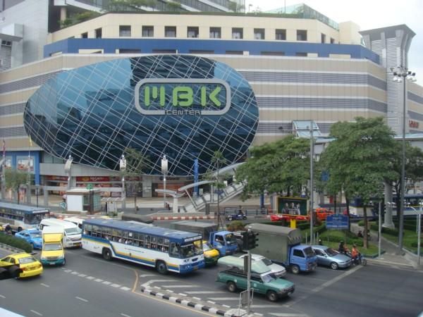 malls bangkok