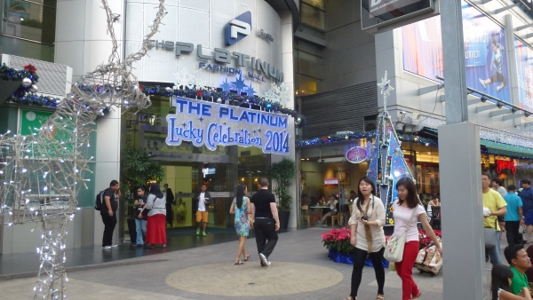 Platinium Fashion mall Bangkok