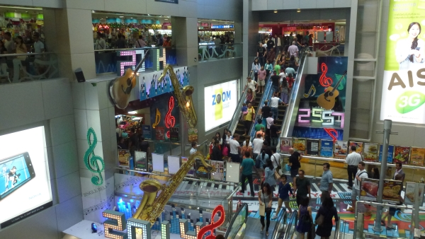 inside MBK mall bangkok