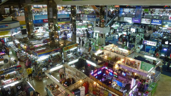 Pantip computer mall Bangkok