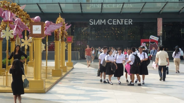 outside Siam Center Bangkok