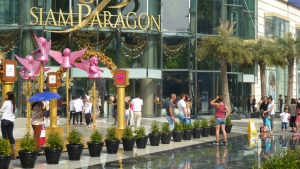 outside Siam Paragon Bangkok