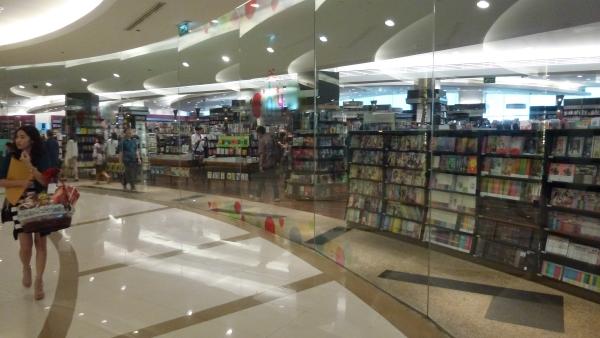book store Siam Paragon Bangkok