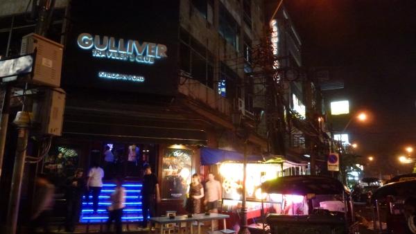discos khaosan bangkok