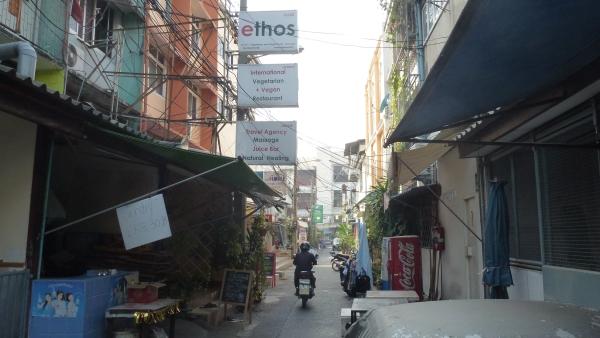 ethos vegetarian restaurant khaosan bangkok