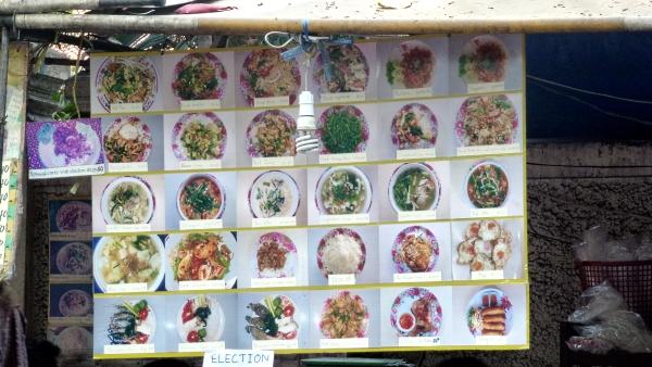eateries menu khaosan bangkok