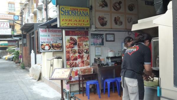 shoshana israeli food khaosan bangkok