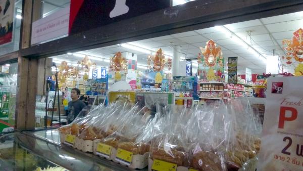 supermarket khaosan bangkok