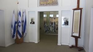 museum tel aviv