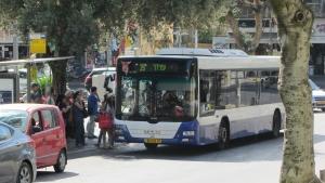 Bus tel aviv