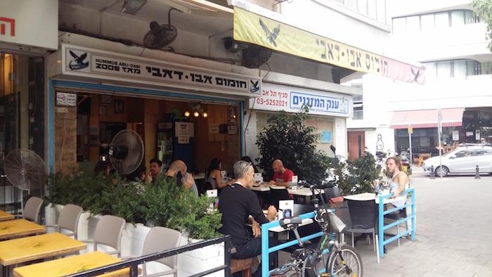 Abu Dabi humus Tel-Aviv
