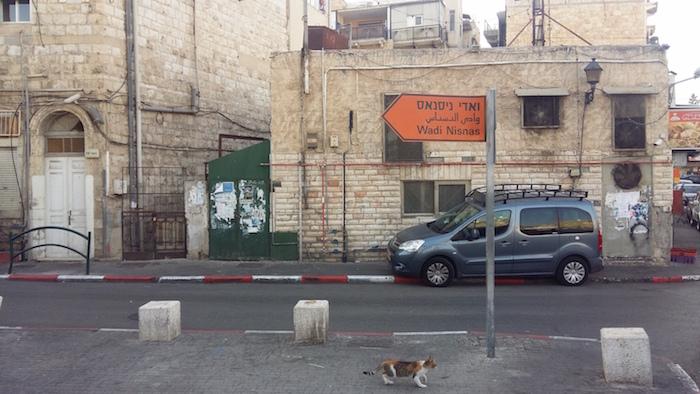 haifa  map