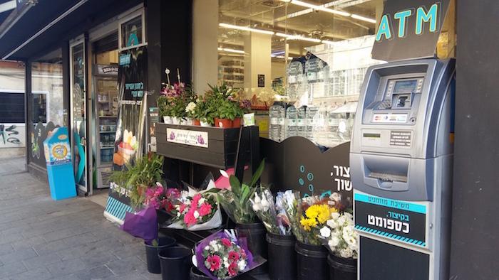 ATM Tel Aviv
