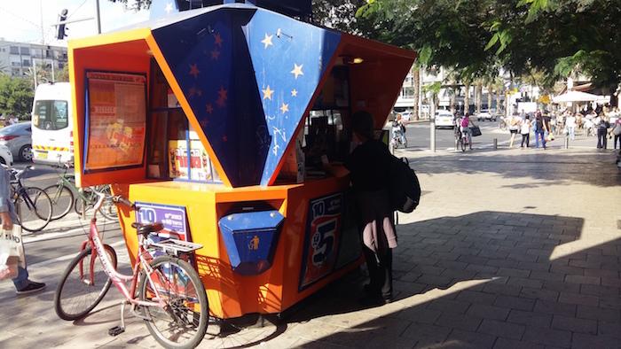 Lottery Tel-Aviv