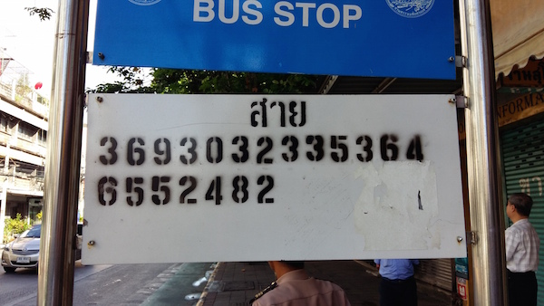 bus sign bangkok