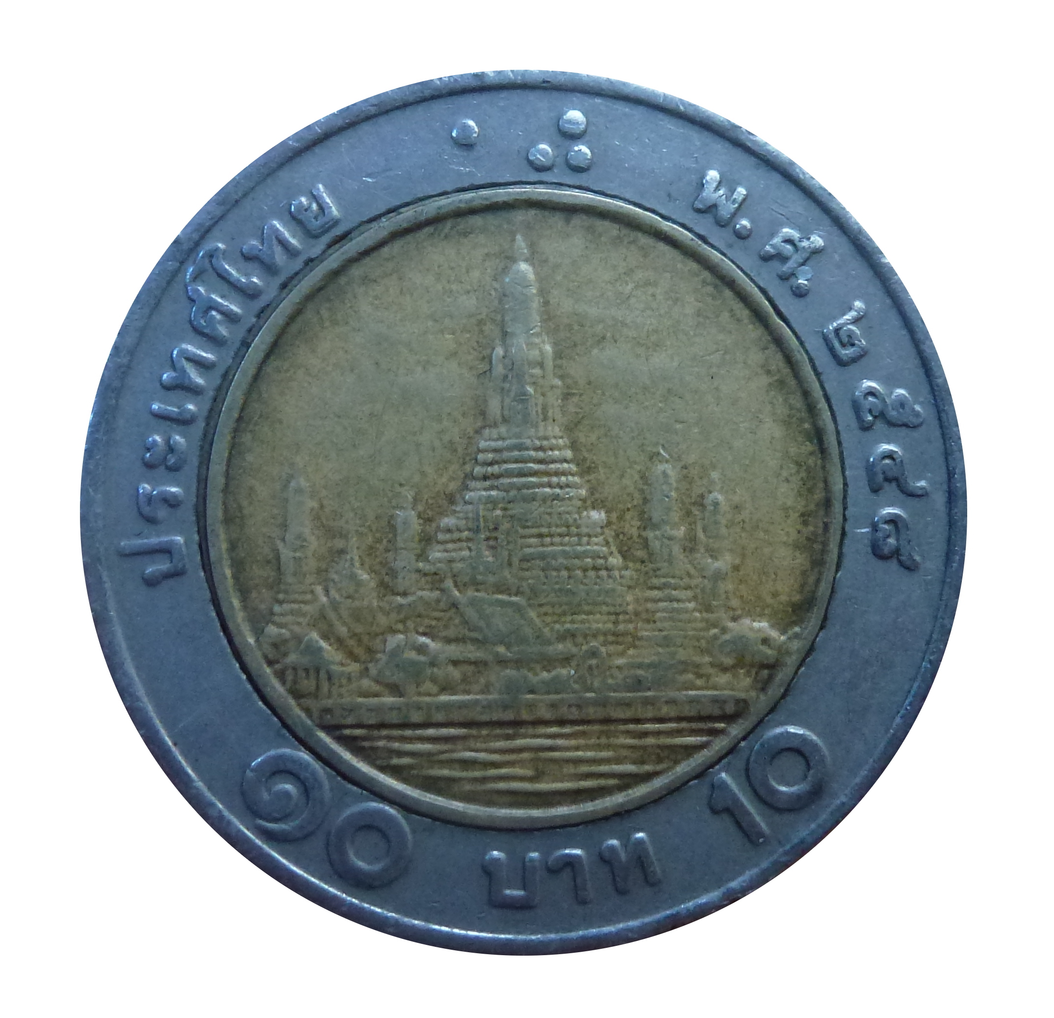 image 500 baht 10 quid in real money well worth it