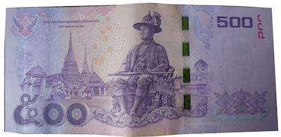 note thailand
