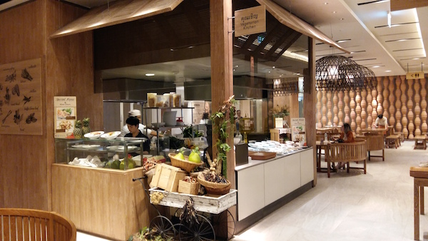 veg stand